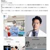 韓国の医師と名乗る国際ロマンス詐欺師からメッセージが来ました(※写真の方は詐欺師ではありません)