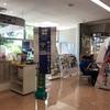 宮崎空港にあったこんなサービス!