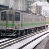 さらば札沼線末端区間【2】 《鉄路探訪》かつての「赤字83線」から、都市圏輸送を担う電化路線へと進化する鉄道・札沼線