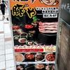 【渋谷】サムギョプサルが食べたくて…。