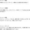 深夜!! アニメ!! クイズ!!  第7回「邪神ちゃん、スタァライト、アニマエール、メルクストーリア」