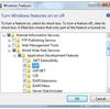 Windows7にクラシックASPをインストールする