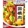 ◇<バイリンガル版>糖質オフ  旬の食材キャベツでおいしく大量に頂きます?!<key=english009>