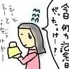 日本のバレンタインデーはカナダ人の夫からしてみると不思議でしかない件