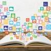 初心者ライターは本を読むべし!『 Kindle Unlimited 』がオススメ!