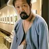 INTERFACE -写真家・東松照明を見る-