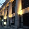 ボストン美術館の至宝展に行ってきた!@神戸市立博物館