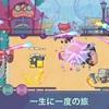 【ソフィア】最新情報で攻略して遊びまくろう!【iOS・Android・リリース・攻略・リセマラ】新作スマホゲームが配信開始!