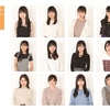 SKE48、10期生12人が決定 10~20歳まで平均15.5歳