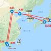 中国南方航空A380ファーストクラスに乗り、無印ホテルに泊まるために北京、広州、深圳と回った弾丸旅行まとめ
