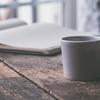 「無感動消費」を避けるために、あえて自販機のまずいコーヒーを買う