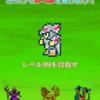 【Unity】ゲームを作ってリリースしました。