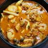 サービングポットレシピ 鶏とエビのココナツミルクトマト煮