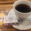 Cafe LEXCEL