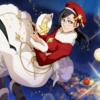 伊勢七緒:クリスマスver