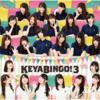 『全力!欅坂46バラエティー KEYABINGO!3』ブルーレイン&DVDを最安値で予約する!