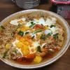 そのまま食べても美味しい「アクマのキムラー」を名古屋風にアレンジして、辛味噌チキンキムラーをつくってみた。