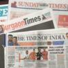 インドの新聞を見てみたら、やっぱりカオスだった件