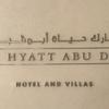 【HYATT】パークハイアット,アブダビ ホテル&ヴィラズ