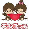 【大阪】期間限定モンチッチポップアップショップOPEN!