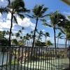 2016年 家族で初めてハワイに行ったことを振り返る。⑨
