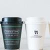【納得?】コンビニコーヒー常用者が節約とは程遠い3つの理由