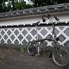ブロンプトン号ポタ散歩 久しぶりにGR2で撮りたい下町ポタシリーズ 『木場周辺と仙台堀川公園』 小さな橋巡りも