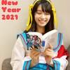 ウェザーニュースの「檜山沙耶(ひやまさや)」とはどんな人物か?彼女の3つの魅力を伝えたい。可愛いけどネジが少し外れてる感じが最高に面白い!