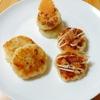 片栗粉で大根餅レシピ!本格大根餅と簡単アレンジ大根餅を3品!