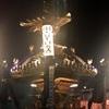 下谷(したや)神社例大祭