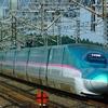JR東日本(東北・上越他)新幹線 駅構内喫煙所