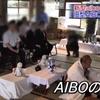 【切ない】新型aiboの発売と旧型aiboのお葬式で思うこと