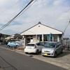 古井郵便局(局めぐ&風景印)