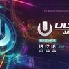 ULTRA JAPAN 2017注目アーティスト紹介【23選】