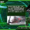 地球防衛軍4.1 DLC追加ミッションその9