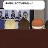 アニメ十三話感想【スクスト】