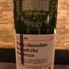 The Scotch Malt Whisky Societyに入ってみた