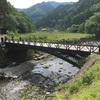 神子畑鋳鉄橋 散策*朝来市のオシャレな橋の話
