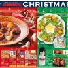 企画 料理提案 スペシャルクリスマス イトーヨーカドー 2019年12月16日号
