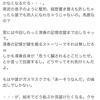 ニッポンノワール-刑事Yの反乱-第9話感想(悪口もあるけど考察もあるよ)〜先週ビキビキなったの何やったん?〜