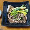 【デリバリー】牛たん専門店 せんり 芦花公園店 ~美味しい牛タン~