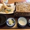 東京都あきる野市の信州安曇野そば処 たか瀬 で天ぷらせいろを頂く。腰のある手打ち蕎麦でした。