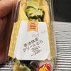 【ファミマスイーツ】宇治抹茶クリームどらを食べてみた!