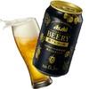 ビアリー旨かったから、脱アルコール製法のノンアルが飲みたい!