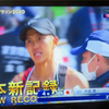 大迫やっぱりハンパない!「東京マラソン2020」で日本新記録達成!!(2時間5分29秒)