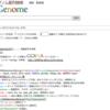 日本ゲノム編集学会第4回大会にブース出展しました!