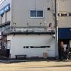 【今週のラーメン2520】 ラーメン かずや (東京・江古田)えびそば