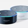 Amazon Alexa(アマゾンアレクサ)英会話