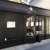 ボンベイ恵比寿店