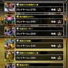 level.988【ウェイト100】第141回闘技場ランキングバトル最終日